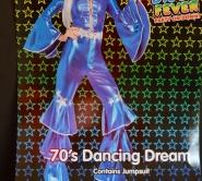 disco costume